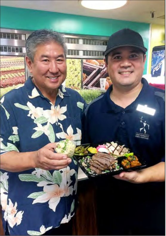 Chef Alan Wong and Reid Kusano