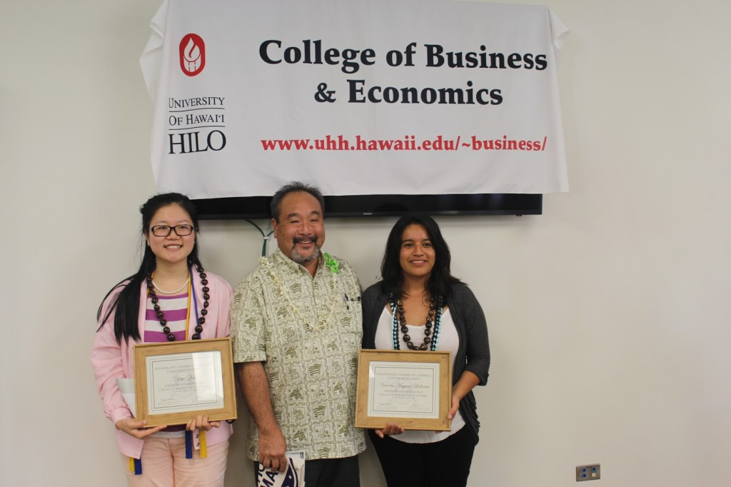 Hawaii Island Chamber of Commerce Scholarship recipients along with Miles Yoshioka of Hawaii Island Chamber of Commerce