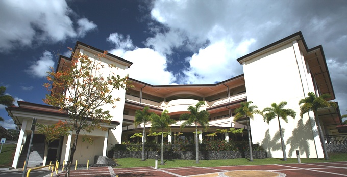 The University of Hawaiʻi at Hilo School of Nursing is in the heart of Hilo.